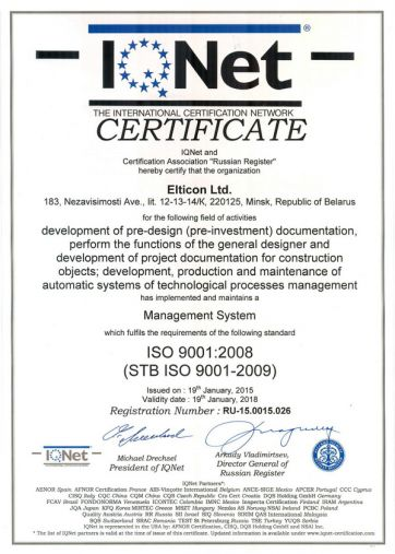 International Certificate of Conformity of the Eltikon management system for compliance with the requirements of ISO 9001: 2008 (STB ISO 9001-2009) issued by IQNet